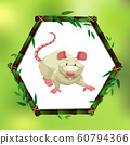 White mouse in bamboo frame 60794366