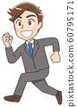 사업가 정장 남자 일러스트 소재 귀여운 만화 60795171