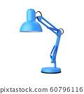 Blue Desk Lamp 60796116