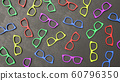 Colorful Glasses Frame Shapes on Wall 60796350