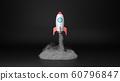 Cartoon Spaceship Taking Off on Black Background 60796847