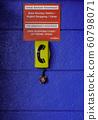 Emergency phone at public toilet 60798071
