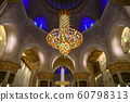 Interior of the Sheikh Zayed Grand Mosque 60798313