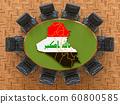 Iraqi goverment meeting 60800585