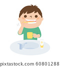 刷牙的插圖。吃後男孩刷牙。 60801288