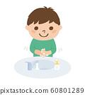 流感措施的例證。男孩洗他的用肥皂的手防止感冒。 60801289