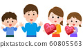 Valentine s Chocolate Illustration 60805563
