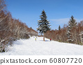 Marchen course at Sapporo International Ski Resort 60807720