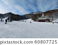 In front of the ski center at Sapporo International Ski Resort 60807725