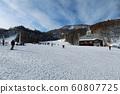 札幌國際滑雪場滑雪中心前 60807725