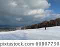 小樽天狗山滑雪場家庭套餐 60807730