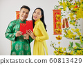 Couple with Chinese New Year gifts 60813429