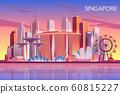 Singapore marina bay cityscape cartoon 60815227