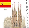 Sagrada Familia 60821077