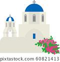 Blue dome 60821413