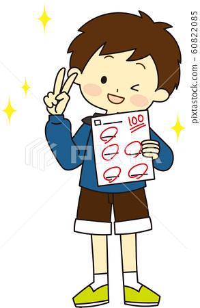 小學學生 小學生 測試 60822085