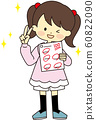 Kids full body illustration 60822090