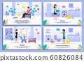 Housekeeping Activities Flat Vector Banners Set 60826084