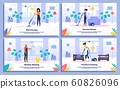 Cleaning Company Services Flat Vector Banners Set 60826096