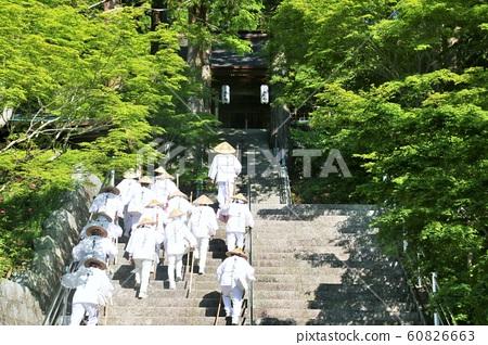 Pilgrimage of Shirokuri Tokushima Prefecture Tairyuji Temple 60826663
