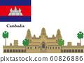 Angkor Wat 60826886