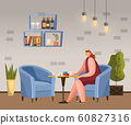 Female Breaktime with Mug in Coffeehouse Vector 60827316