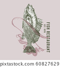 Seafood restaurant logotype with dancing fish 60827629