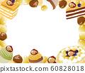 Frame_Shortcake_Chestnut01 60828018