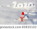 Snowman 60830102