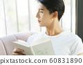 남성 라이프 스타일 독서 60831890