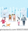 Winter and walking people outdoor under snow vector illustration. 60835068