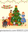 Family Christmas holiday celebration near decorated Christmas tree vector illustration. 60835120