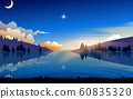 landscape of lagoon in the morning 60835320