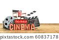 cinema had light concept nave lets watch cinema 3d 60837178