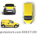 Collection Yellow delivery car in front on a white 60837190