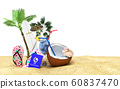 Concept travel to tropical countries Different 60837470