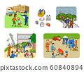 Disaster prevention / disaster image set 60840894