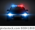 Police car light siren in night front view. Patrol cop emergency police car silhouette with flasher 60841868