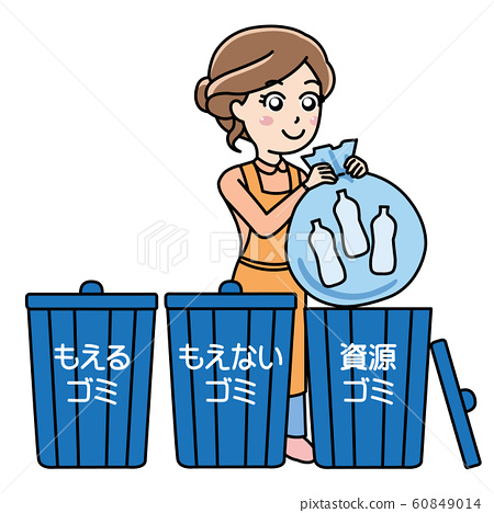 A woman who separates garbage 60849014