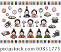 Hinamatsuri 60851775