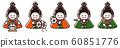 Five-folk musicians 60851776