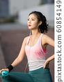 女式運動服 60854149
