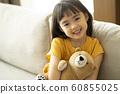 兒童生活玩具 60855025