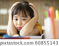 兒童生活畫 60855143