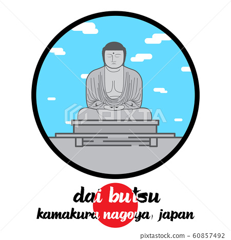 Circle Icon Giant Buddha Daibutsu in Kamakura Japan. icon Vector illustration 60857492