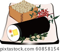 Cut material of Nanten and Ehomaki on the beans in the illustration set 60858154