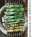 Thai dessert, Khanom jak - sweetmeat made from flour, coconut and sugar 60858932
