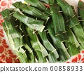 Thai dessert, Khanom jak - sweetmeat made from flour, coconut and sugar 60858933