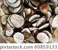 raw organic bananas sliced, Dried bananas make herbal medicine, treat stomach problem 60859133