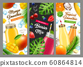 Smoothie Vertical Banners Collection 60864814